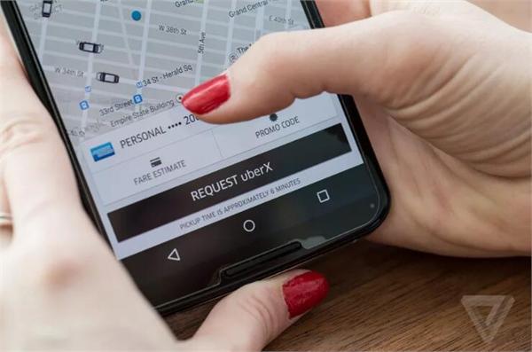 Uber将出售旗下汽车租赁业务Xchange 每台车竟亏了9000美元!
