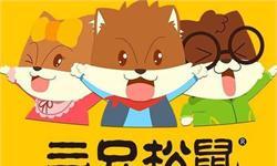 三只松鼠IPO冲刺之路步步惊心,是谁拽住了松鼠的尾巴