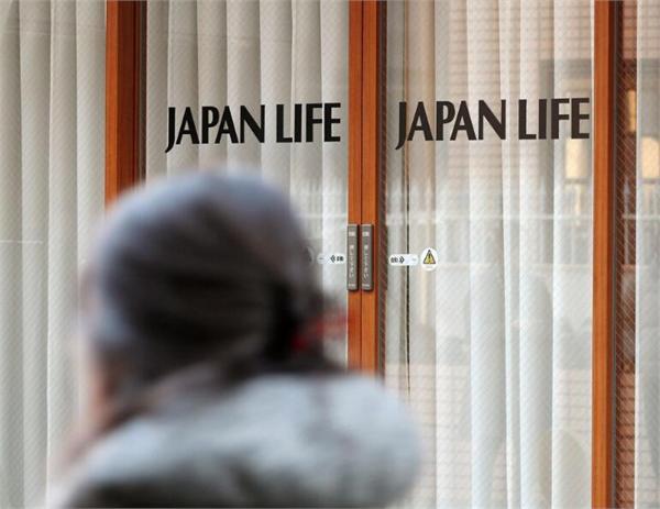 日本生命公司破产