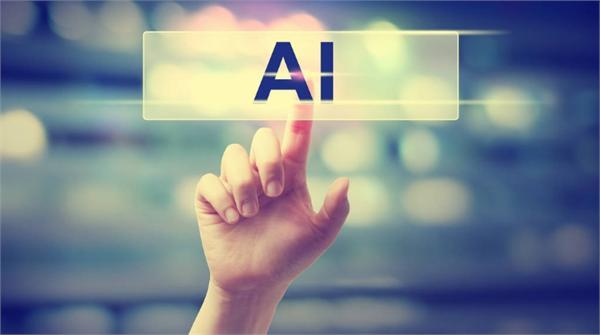人工智能行业
