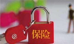 友邦台湾裁员折射行业大势?互联网巨头激活保险中介新活力