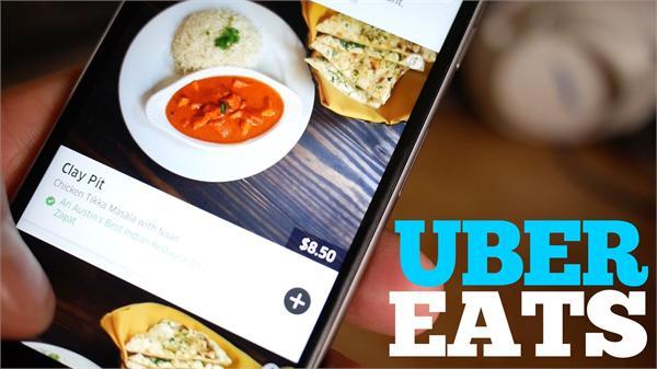 Uber计划推出外卖订阅 UberEats会员免收送餐费提高忠诚度
