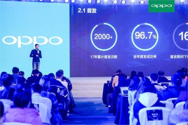 OPPO开放平台还推出了一系列开发者流量扶持计划