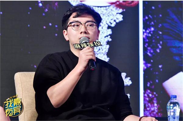 青藤文化联合创始人袁海