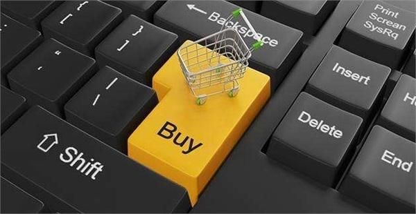 电子商务行业