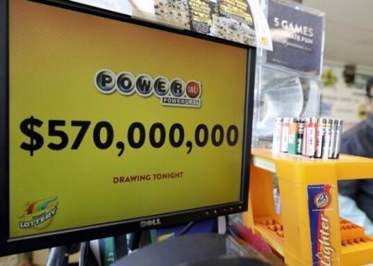 美国彩民中37亿!中奖几率仅2.9亿分之一 这些买彩的人运气开了挂