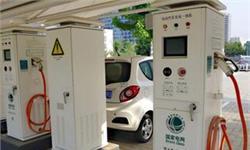 快充桩迅速发展 150-240kW直流输出是充电桩行业发展趋势