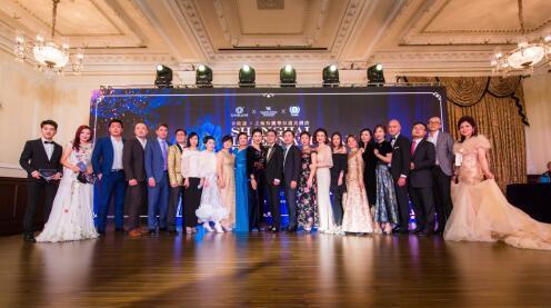 上海国际舞会暨国际领袖论坛