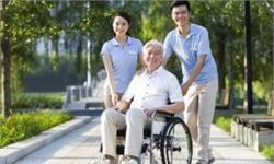 2018年中国养老产业现状与发展前景分析 养老产业市场前景广阔【组图】