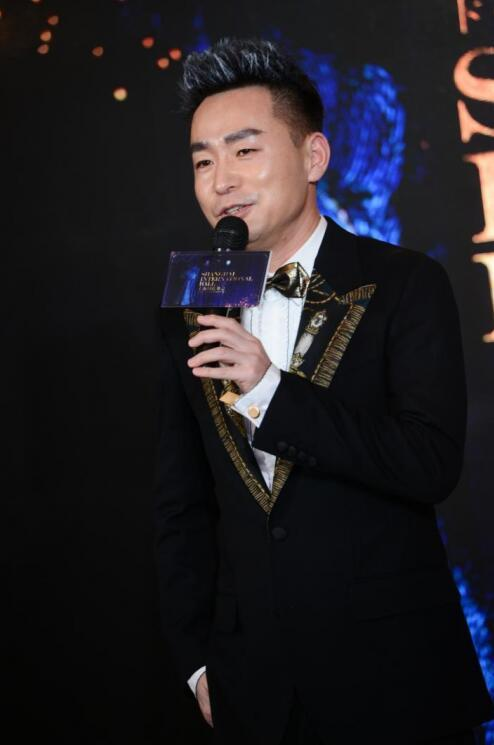 大城小爱慈尚会的创始人顾佳斌先生讲话