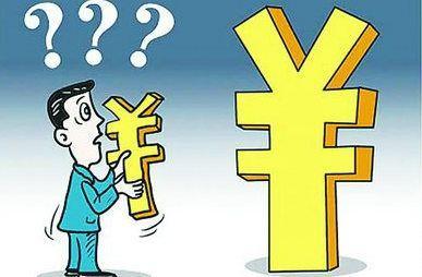 如何应对企业的债务风险
