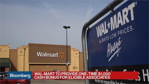 """""""贴脸""""美国税改:沃尔玛宣布给员工加薪放福利 最低时薪11美元延长假期"""