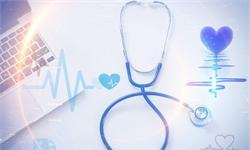 医疗信息化行业发展前景分析 需求提升空间较大