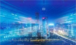 2017年中国及地方政府智慧城市建设政策汇总