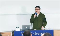 张斌:教化人心、重视均值,卓越团队的造就之道