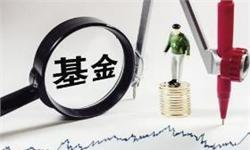 """中国私募基金行业现状与发展前景分析 行业迎来""""转型期"""""""