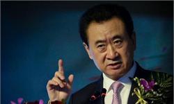 <em>王健林</em>:万达国内资产占比达93% 将采取金融手段减少债务