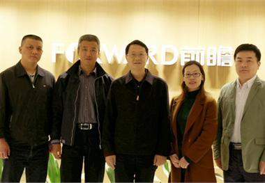 江苏省常州市政协办公室周秘书长一行到访前瞻