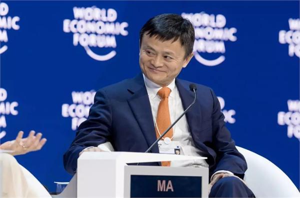 马云谈贸易保护主义:通过贸易战制裁中小企业和年轻人就像扔炸弹