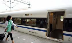 赋能春运,高铁渐成移动生活平台