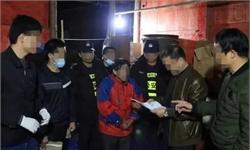"""广西来宾昔日首富变身""""绝命毒师""""  警方查获冰毒成品225千克"""