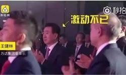 <em>王健林</em>哭完马云哭,马云哭完王石哭,大佬们为何频频落泪?