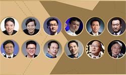 2018中国最富1000人:马化腾第一,最年轻的居然是他