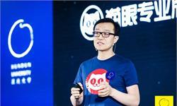 """猫眼CEO郑志昊:为什么说产品思维已""""死""""?"""