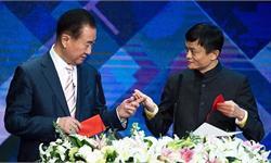 <em>马云</em>投资王健林,阿里出资47亿坐上万达电影第二大股东之位