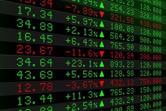 """全球股市遭遇""""黑色星期一"""" 沪深两市大幅低开"""