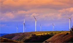 风电行业发展趋势分析 政策将强力支持风电发展