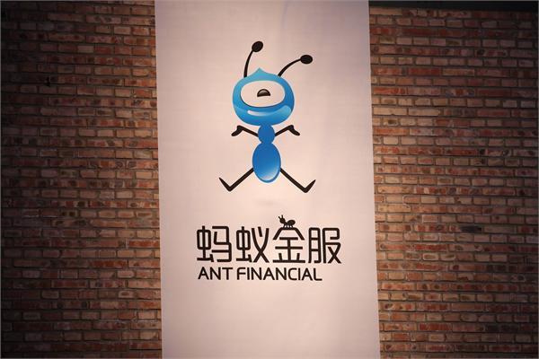 传蚂蚁金服通过股份增发50亿美元 估值超1000亿美元