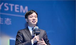 复星国际CEO汪群斌:把复星打造成基业常青的百年企业
