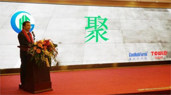"""董事长关宪章博士以""""对、聚、和、同""""诠释港合丰精神"""