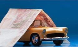 <em>汽车</em><em>金融</em>市场发展趋势分析 资金来源将逐步专业化