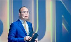复星集团创始人郭广昌:让全球十亿家庭更幸福