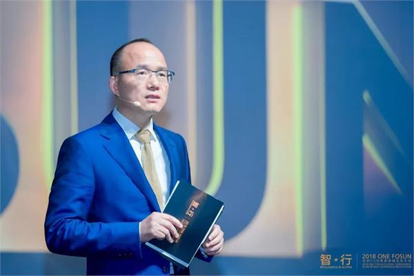 郭广昌:让全球十亿家庭更幸福