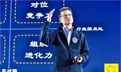 猩便利吕广渝:如何成功运营企业?就四个字,势起人成