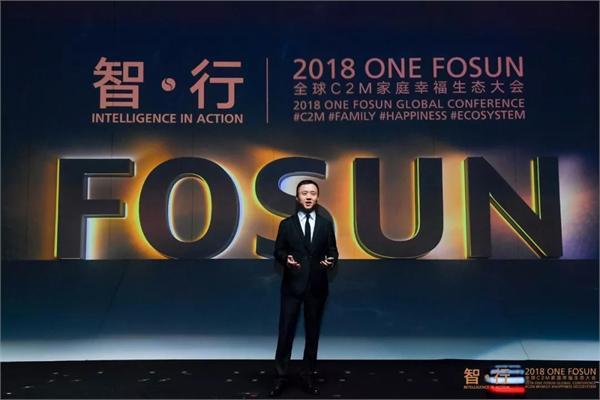 复星国际联席总裁徐晓亮:真正改变世界的力量是什么?