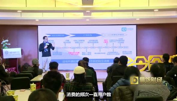 e袋洗董事长张荣耀亲授:O2O创业下半场这么玩