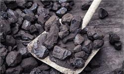 2018年九省要退出6000余万吨煤炭产能 中国煤炭行业去产能加速
