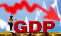 彭博:2022年中国人均GDP将攀升至第64位 贫困线以下人口不到2%