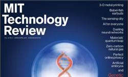 """重磅詳解:麻省理工2018年""""全球十大突破性技術""""  都有哪些技術上榜?"""