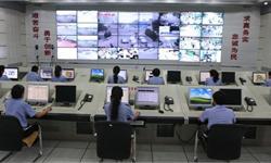 2018年中国公安信息化行业现状分析与前景预测 2023年投资规模将达260亿元