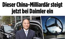 吉利以90亿美元入股戴姆勒 中国汽车海外并购助力自主品牌崛起