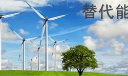 2018年中国电能替代行业发展现状分析 我国电能替代潜力巨大