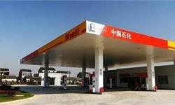 """中国加油站行业发展趋势分析 """"加油站+互联网""""十分必要"""