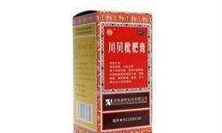 """70美元一瓶的中国""""神药"""" 川贝枇杷膏背后的止咳祛痰药市场规模已达330亿"""