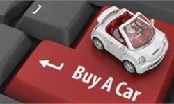<em>汽车</em><em>金融</em>行业发展趋势分析 新常态下需把握新机遇