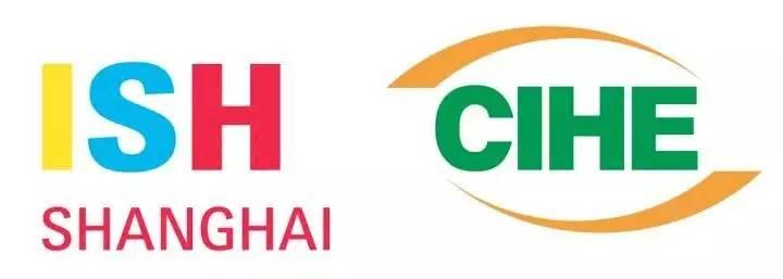 2018上海暖通展上海供热展及舒适家居系统展览会